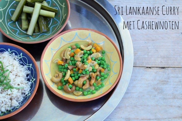 sri lankaanse curry met cashewnoten