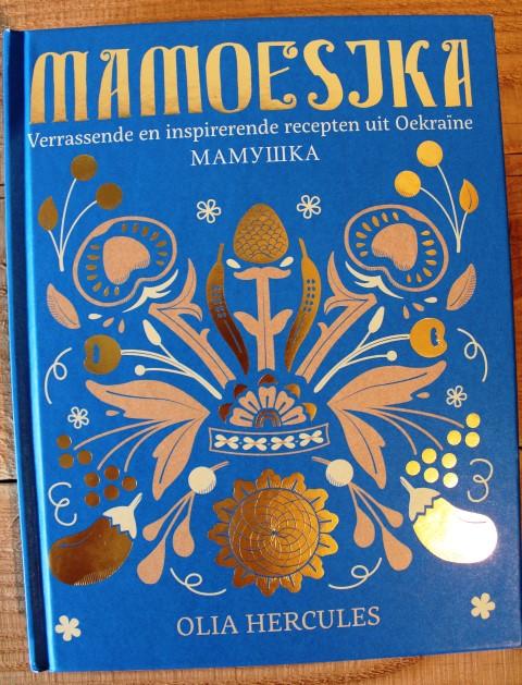 Mamoesjka review