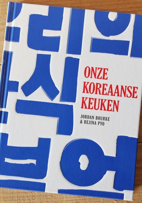 Jordan Bourke - Onze Koreaanse keuken