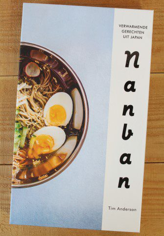 Review Nanban - Tim Anderson