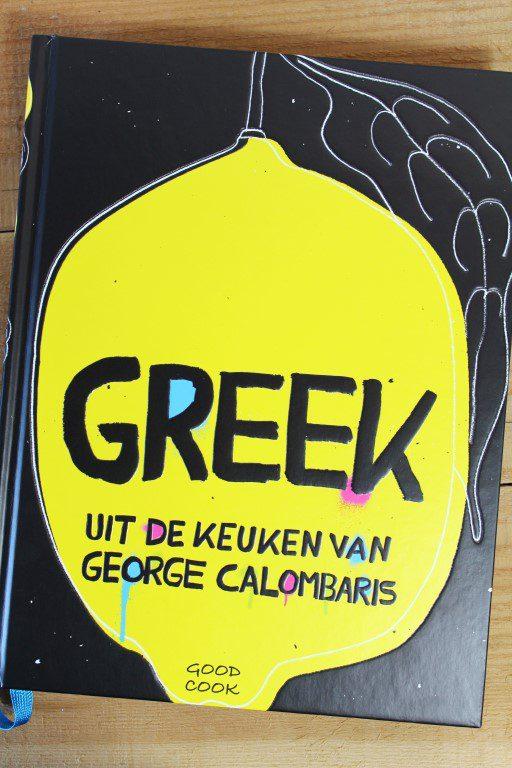 Greek George Calombaris