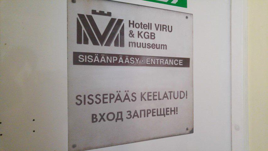 KGB MUSEUM Tallinn Estland