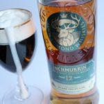 Inchmurrin Coffee