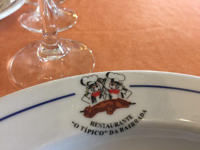 Centro de Portugal - Een culinair festijn! - Leitão à Bairrada