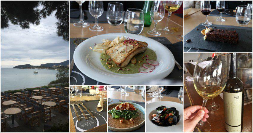 KAZBA BAR KOUZINA - Griekse wijn