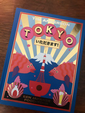 Review: Tokyo - Tim Anderson