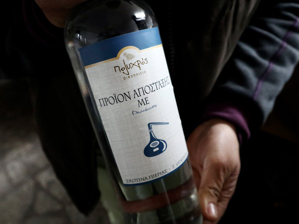 Polychros Winery - tsipouro distillery